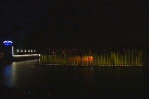 У Вінниці розпочав роботу найбільший плавучий фонтан Європи