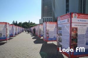 Проекти ладижинців стали учасниками на виставці-презентації у Вінниці