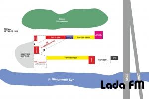 """Кожен відвідувач """"Артфесту-2013"""" в Ладижині може стати благодійником"""