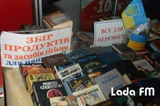 У Ладижині продовжено акцію «Книга рятує життя» для допомоги військовим