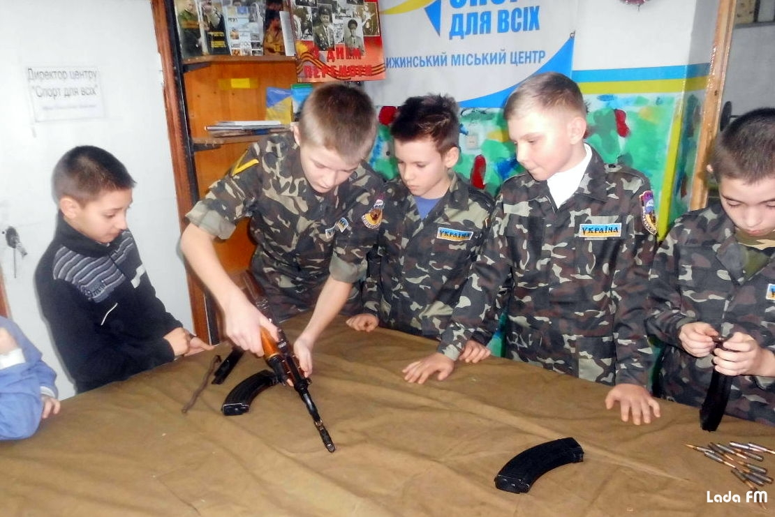 повернути зброю в навчальні заклади