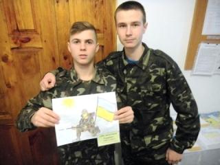 Школярі Гайсинського району активно допомагають захисникам України