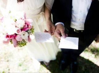 І в горі, і в радості.... Перед весіллям складаємо обітниці