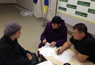 Депутат облради Ігор Хміль провів особистий прийом у Тростянці