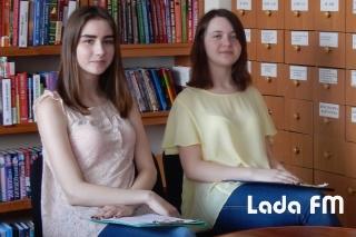 Ладижинські школярі відвідали профорієнтаційний захід