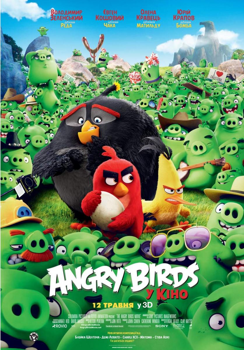 ANGRY BIRDS � ʲ��