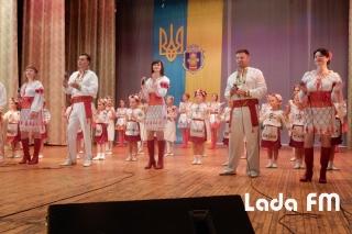 У Ладижині відзначили День Конституції України