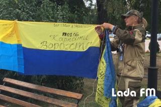 У центрі Ладижина розгорнули 220 українських прапорів з різних куточків України