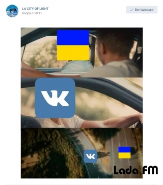 «Ми переїхали у Facebook»: як ладижинські спільноти відреагували на заборону «Вконтакті»