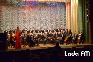 У Ладижина виступили оркестр «Арката» та хор «Вінниця»
