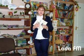 У Ладижині відбувся ювілейний міський конкурс дитячого читання