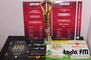 Колектив «Радість» з Ладижина вийшов у фінал хореографічного чемпіонату «Арт-данс 2018»