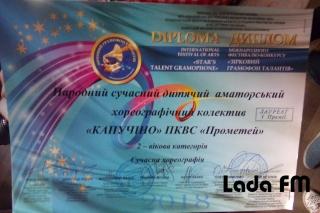 """Ладижинський колектив """"Капучіно"""" привіз із львівського фестивалю нагороду за перше місце"""