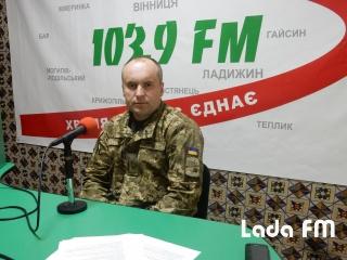 Радіо Ладижин на частоті 103,9 МГц припинило мовлення