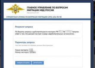 Ворог у владі: на Харківщині СБУ викрила голову держадміністрації на співпраці з спецслужбами РФ