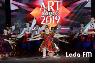 """Ладижинська """"Радість"""" змагатиметься у фіналі чемпіонату Art Dance 2019"""
