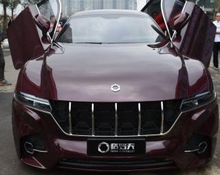 Перший китайський автомобіль на водні GROVE має запас ходу 1000 кілометрів