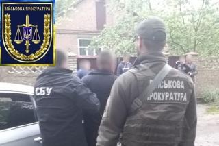264 тисячі гривень хабара: військова прокуратура затримала шантажиста санаторію у Хмільнику