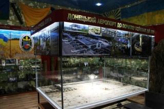 У Гайсині в музеї відвідувачі можуть оглянути точний макет Донецького аеропорту