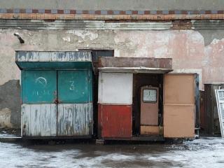 На Вінниччині прокуратура зачинила сімнадцять незаконних АЗС