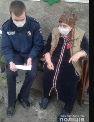 У Вінницькій області поліція контролює дотримання карантинних заходів
