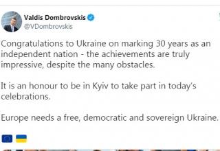 Світ вітає Україну з Днем Незалежності